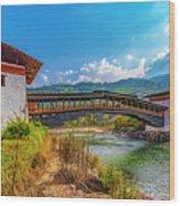 Bazam Bridge Wood Print
