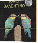 Be My Valentine Greek Wood Print