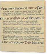 Be Thou My Vision Wood Print by Judy Dodds