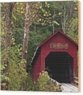 Bean Blossom Bridge I Wood Print