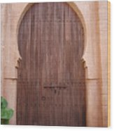 Beautiful Arched Doors Wood Print