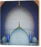 Beautiful Detail At Mosque, Abu Dhabi, United Arab Emirates Wood Print