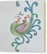 Beautiful Peacock Wood Print