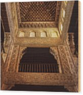 Beds Room The Alhambra Wood Print