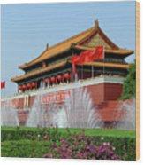 Beijing City 30 Wood Print