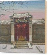 Beijing  Wood Print