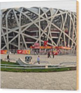 Beijing National Olympic Stadium Wood Print
