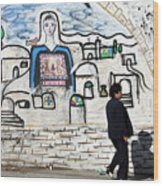 Beit Jala - I Am Looking At You Wood Print