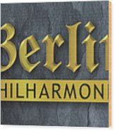 Berlin Philharmonic Wood Print