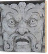 Beware Wood Print