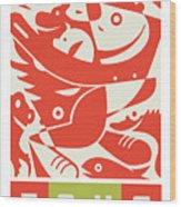 Beyr Wood Print
