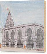 Bhimashankar Jyotirling Wood Print