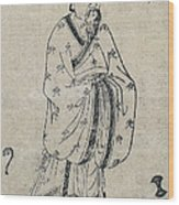 Bian Que, Ancient Chinese Physician Wood Print