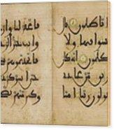 Bifolium In Maghribi Script Wood Print