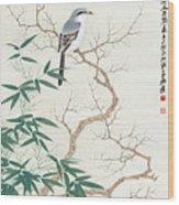 Bird On The Branch Wood Print