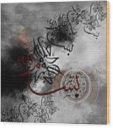 Bismillah 067h Wood Print