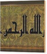 Bismillah-3 Wood Print