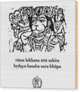 Black And White Hanuman Chalisa Page 58 Wood Print