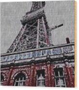 Blackpool Tower Wood Print