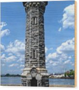 Blackwell Island Lighthouse Wood Print