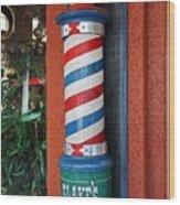 Blake's Barbershop Pole Vector I Wood Print