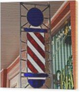 Blake's Barbershop Pole Vector II Wood Print