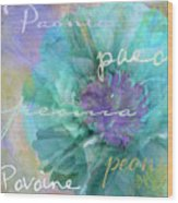 Blue And Purple Peony Wood Print