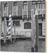 Blue Docks Wood Print