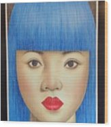 Blue Dream 78x55 Wood Print