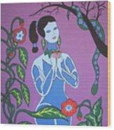 Blue Eve  No. 2 Wood Print