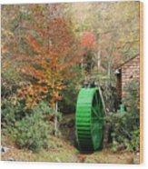 Blue Ridge Waterwheel Wood Print