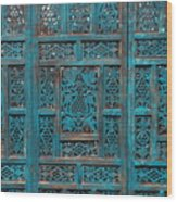 Blue Screens Wood Print