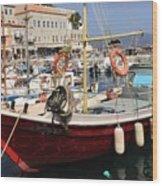 Boat On Hydra Wood Print