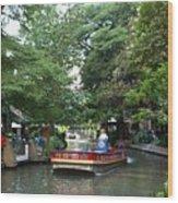Boat On The San Antonio River Wood Print