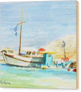 Azure Harbor Wood Print