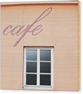 Bohemian Cafe- By Linda Woods Wood Print
