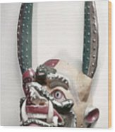 Bolivia: Native Mask Wood Print