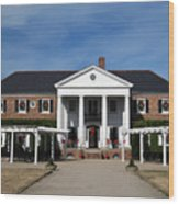 Boone Hall Plantation Charleston Sc Wood Print