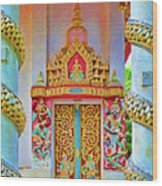 Bophut Temple In Thailand Wood Print