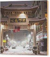 Boston Chinatown Gate During Snowsstorm Skylar Boston Ma Wood Print