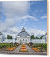 Botanical Gardens Wood Print