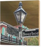 Bourbon And St. Phillip Streets Wood Print