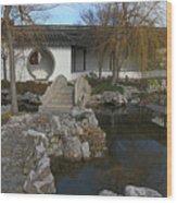 Bridge In The Chinese Garden Wood Print