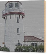 Brigantine Lighthouse Wood Print