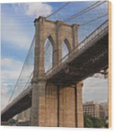 Brooklyn Bridge - Eastbound Wood Print