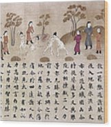 Buddha: Early Life Wood Print