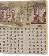 Buddha: Prince Gautama Wood Print