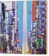Buenos Aires Obelisk Wood Print