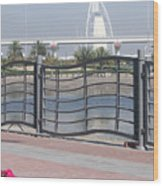 Burj Al Arab Wood Print