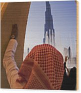 Burj Khalifa Wood Print